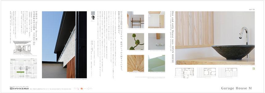 NEO72.UU.PDF