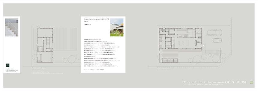 NEO75.OO.PDF