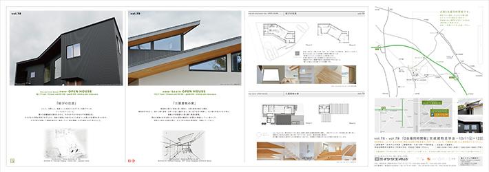 NEO78.UU.PDF