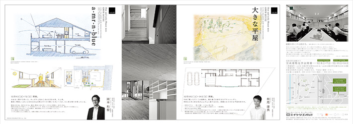 NEO83-84-ura.pdf