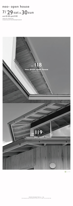 vol-118-119-ura