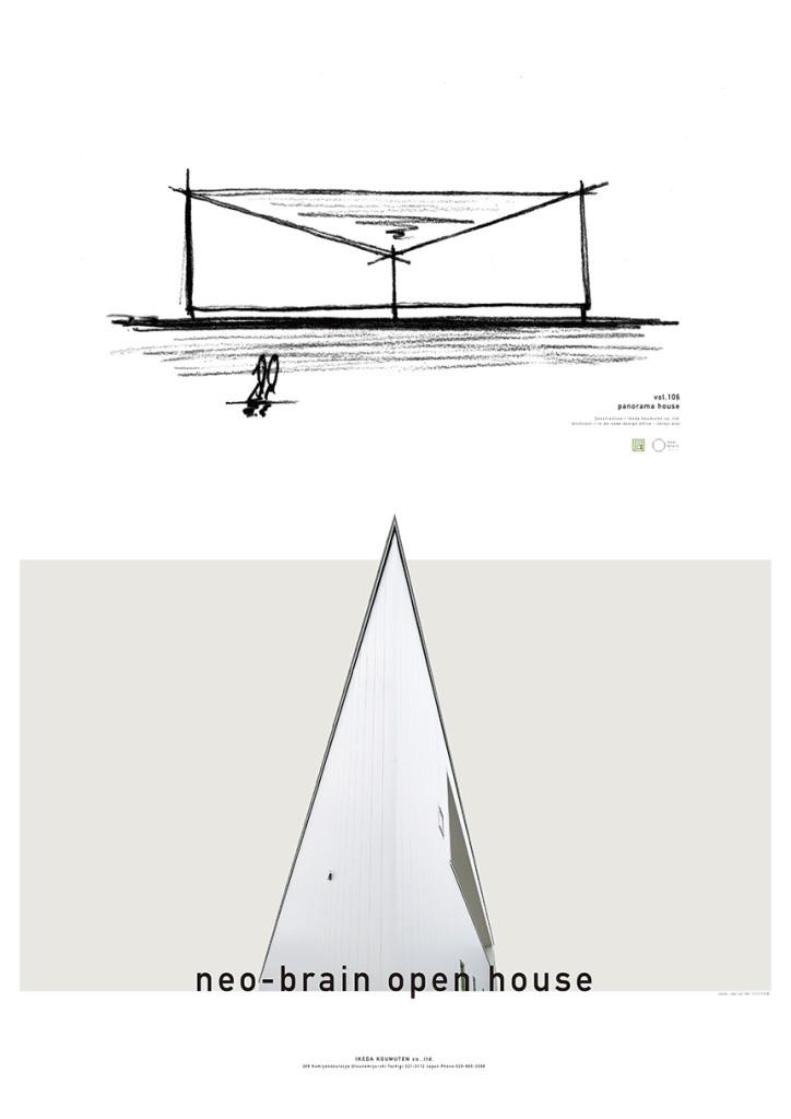 vol-106